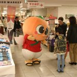 京都老舗百貨店での試食会/販売会