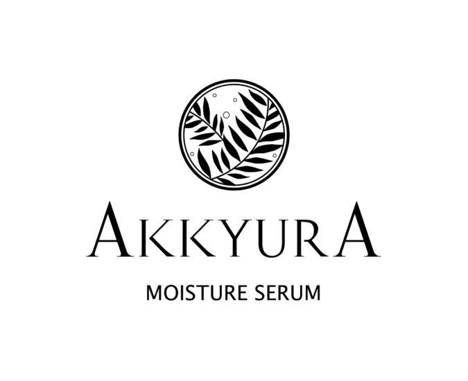 2021年2月1日 海藻「紀州あかもく」を使用した化粧品「AKKYURA(アキュラ)」を販売 スーパーフードとして注目のアカモクが化粧品に!